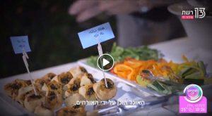 וידאו חתונה חברתית